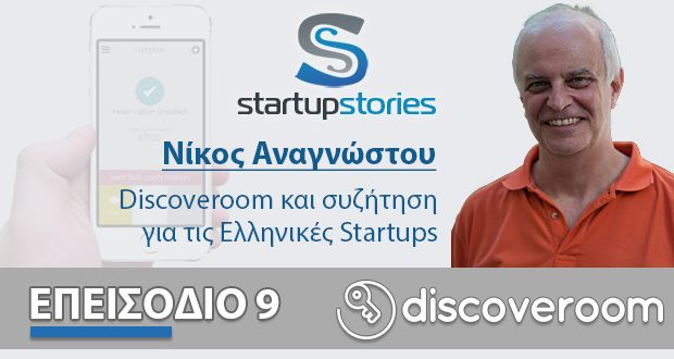 Startup Stories - Episode 9