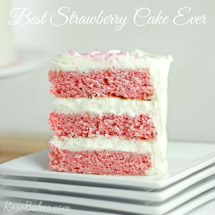 Best Strawberry Cake Ever.  That's what one of my customers said after ordering this cake a few months ago. I used to only use this Strawberry Cake recipe.  It is an adaptation of my vanilla cake except I use Strawberry Cake Mix and Jello Strawberry Pudding.   I got lots of compliments on it but…Continue Reading ▶