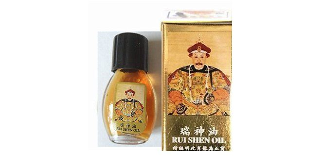 #rui #shen #suifan #micul #chinez #ejaculare #precoce