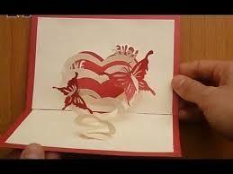 Kirigami gratuit love coeur en spirale avec papillons