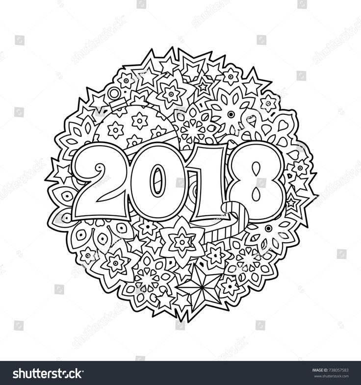 New year congratulation card with numbers 2018 on winter holiday background. Christmas mandala. Antistress coloring book for adults. Zen monochrome graphic. Editable vector illustration