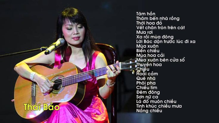 Những ca khúc hay nhất của Thái Bảo - Tuyển tập 2 - YouTube