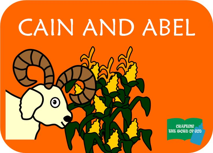 Lesson 1: Cain and Abel - Hebrews 11:4   Bible.org