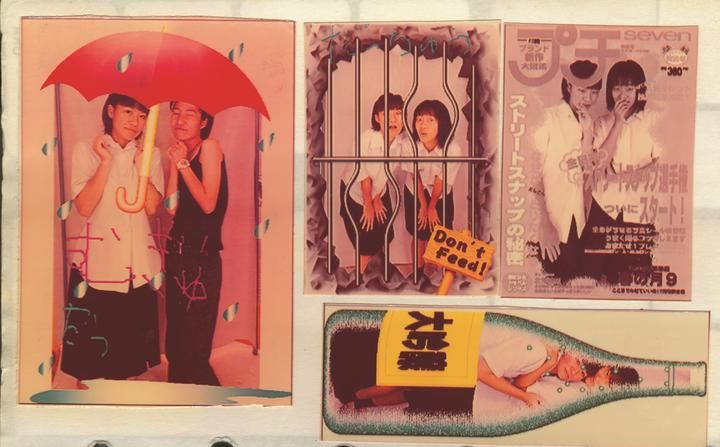 Purikura-klistermærker fra et purikura-album fra 1990erne.