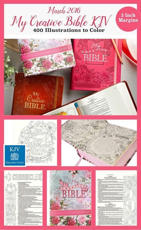 My Creative Bible KJV #Bible Journaling  two-inch-wide ruled margins  #AdultColoring