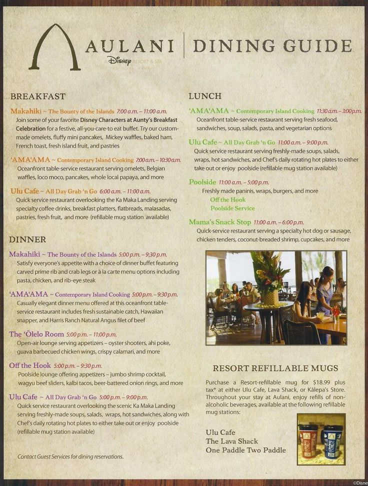 Aulani Dining Guide | For Disney travel quotes, contact Amie@GatewayToMagic.com