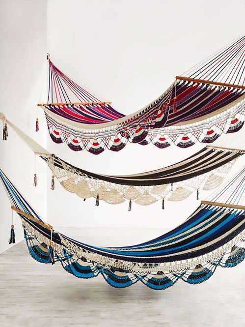 Rede de descanso para área externa. Fotógrafo: Lara Robby / Studio D. Fonte: Elle Decor USA Abril 2014.