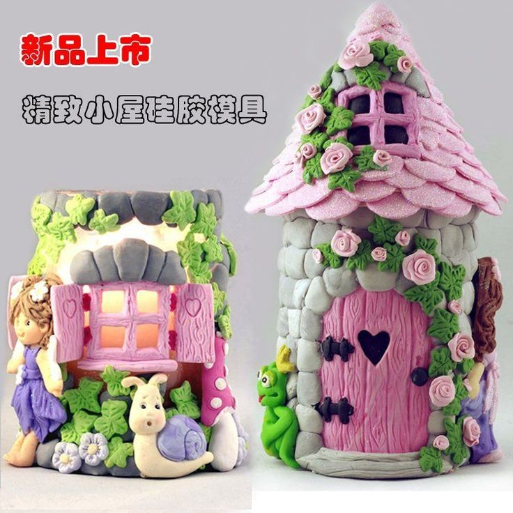 3D elf House Door Silicone Fondant DIY Mould Cake Decorating Chocolate Mold