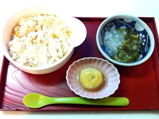 ササミと人参のオートミール、大根と小松菜のスープ、バナナ - 8件のもぐもぐ - 離乳食100d2/2 #娘の離乳食の記録 by attyann