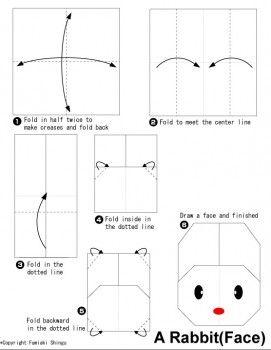 Оригами тигр схема сборки фото 447