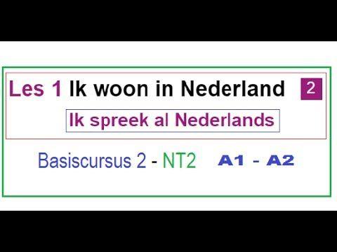 Les 1 (tekst 2)    Ik woon in Nederland    learn Dutch    Basiscursus 2 ...