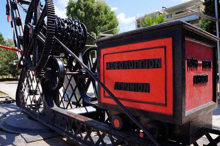 Εφημερίδα Ελευθερία  www.eleftheriaonline.gr Φωτογραφία: Κώστας Σταθόπουλος