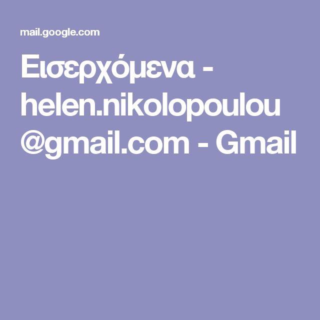 Εισερχόμενα - helen.nikolopoulou@gmail.com - Gmail
