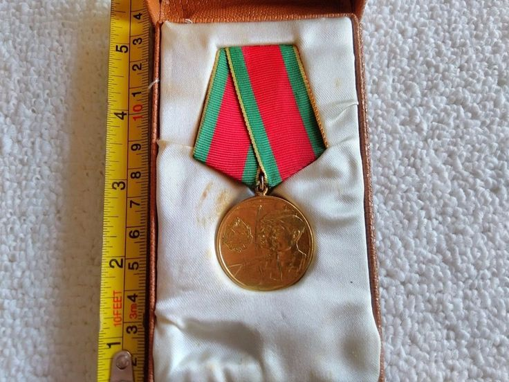 Vintage Romania/Romanian Outstanding Achievements Award Medal Pin Badge