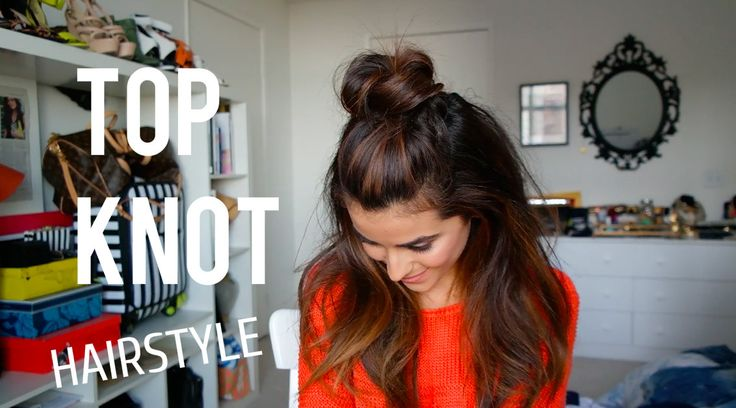 If there's one look I've been rockin' on repeat lately it's got to be the half-down top knot hairstyle! Learn how to create this messy half-up top knot...