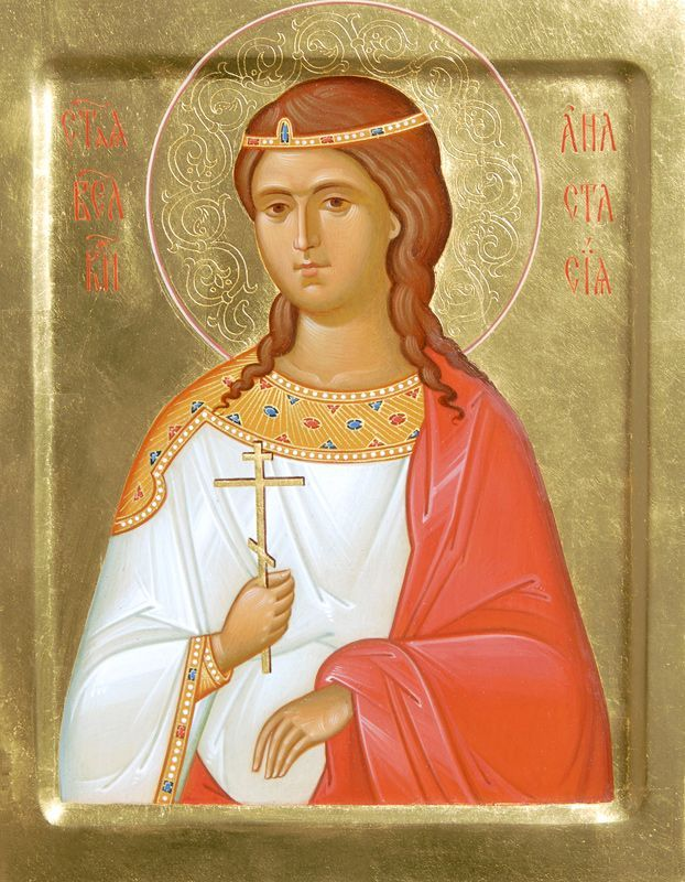St Anastasia the Roman