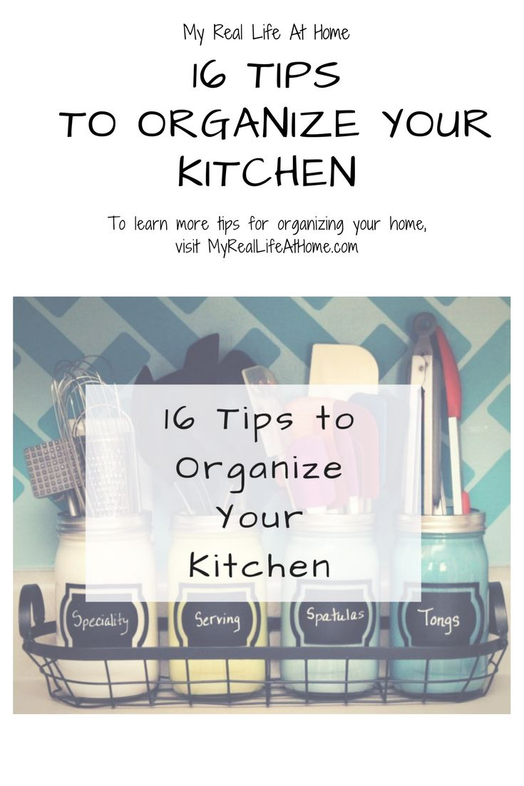 Does your kitchen need organizing? I know mine does! Do you wonder how to organize the kitchen? Here are some kitchen organizing tips to get you started.