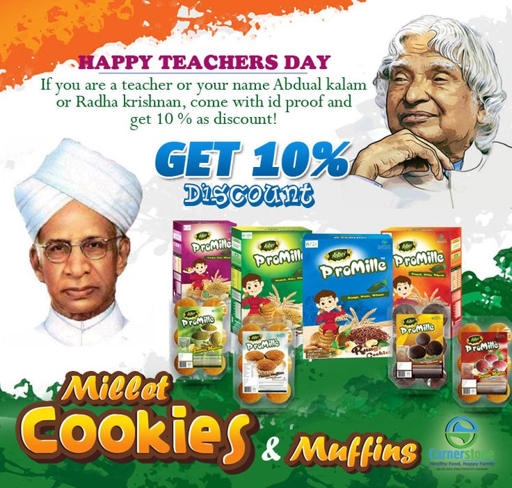If your name is Radhakrishnan or Abdulkalam get 10% discount. For details:9443332011 Visit us:http://www.cornerstonefoods.in/muffins.html