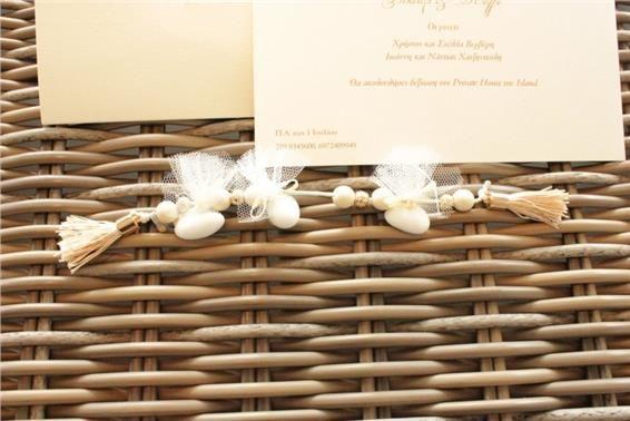 Mπομπονιέρες Type Center #wedding #gamos