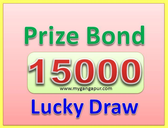 Rs 15000 Prize Bond List of Draw 3 October 2016 at Faisalabad