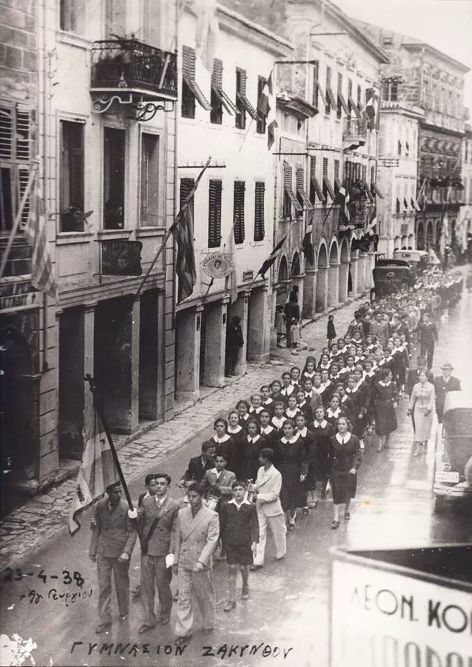 1938 ~ Zakynthos island