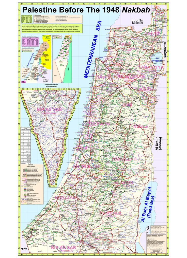 Best Palestine Images On Pinterest Palestine Maps And Israel - Palestine location