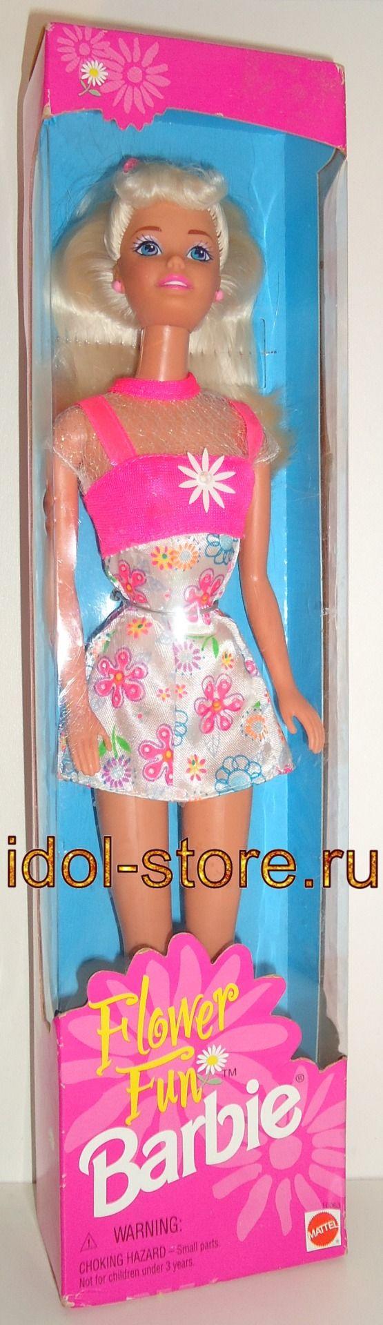 """Barbie doll - Flower Fun 1996. Винтажная кукла Барби из серии """"Весёлый Цветок"""" 1996 года выпуска"""