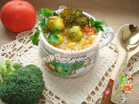 суп из капусты брокколи