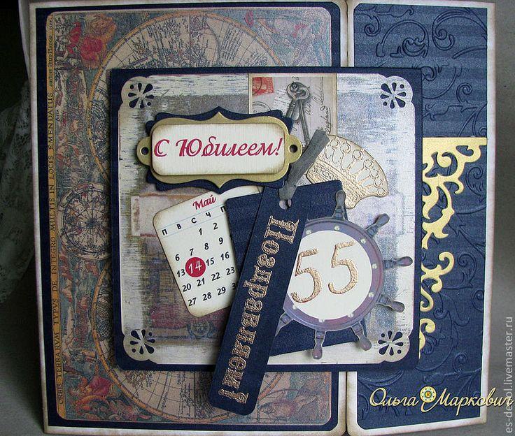 Купить Открытка для МУЖЧИНЫ. - открытка для мужчины, открытка мужчине, открытка мужская, открытка для шефа