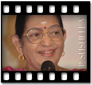 Malayalam Karaoke Song -  SONG NAME - Ambadi MOVIE/ALBUM - Raagam SINGER(S) - P.Susheela