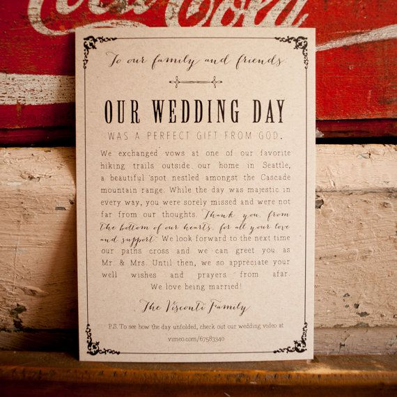 Eco friendly kraft elopement announcements the by starboardpress. Cute, classy, loving.
