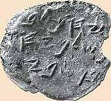 Biblical archaeology - Archaeologists have uncovered a treasure trove of Biblical relics in Israel including this Seal of David