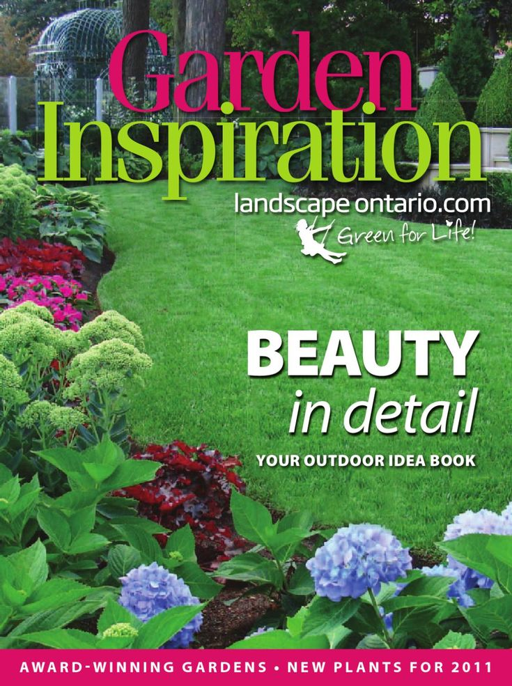 A selection of new plant varieties introduced to the market for the 2011 season and award winning landscape projects from Landscape Ontario member companies