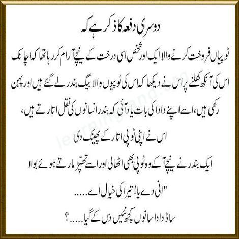Ghurbat essay writer