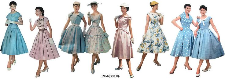 Japanese clothes of 1956