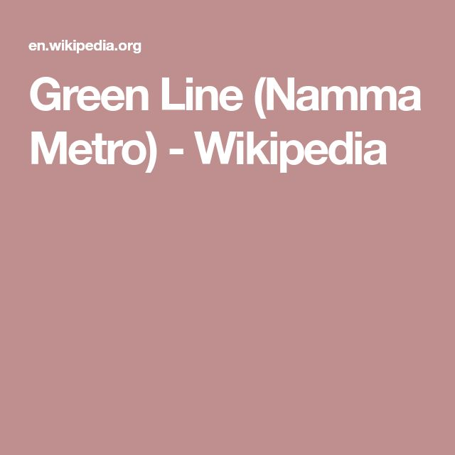 Green Line (Namma Metro) - Wikipedia
