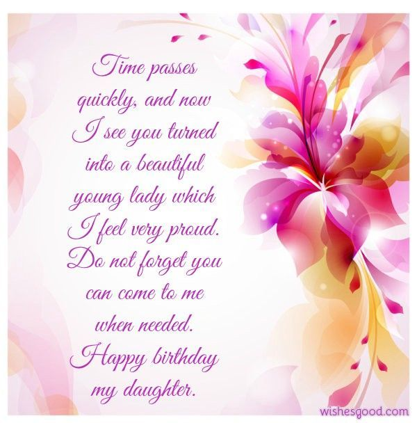 Birthday Wishes For Sister Daughter Messages Happy Quotes