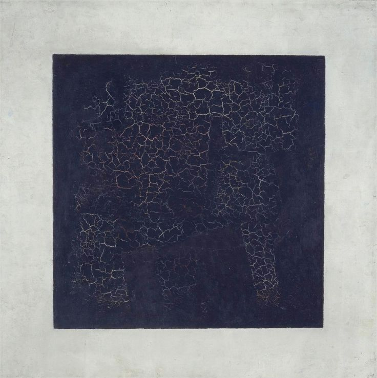 Monokrom. Malevitjs 'Sort Kvadrat' fra 1915 har i et århundrede gemt på hemmeligheder. - Foto: Tretjakov-galleriet