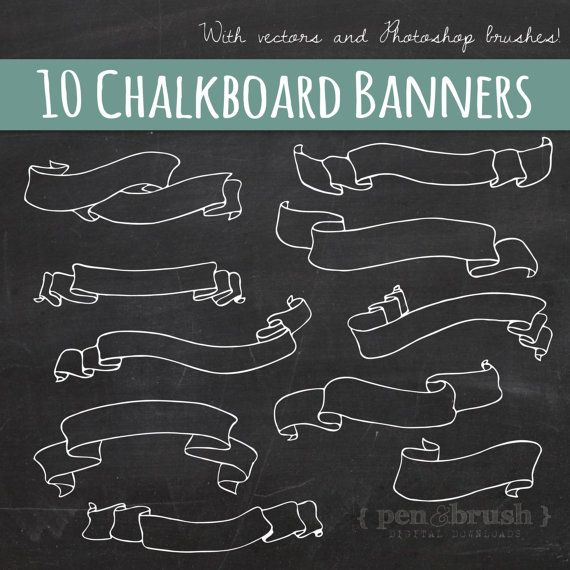 Chalkboard Banners & Ribbons Clip Art // Hand Drawn Chalk // DIY Wedding Invitation // Design Element // Black board Chalk // Commercial Use...