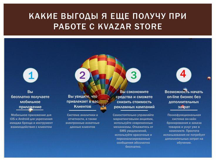 #kvazar #kvazar&pavlov #pavlovjewelleryhouse #jewelry
