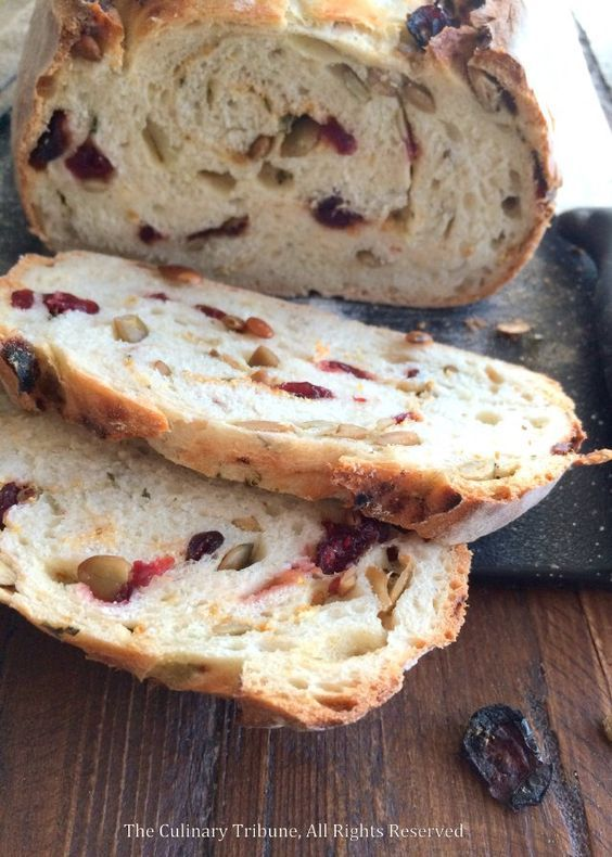 The Culinary Tribune › Thyme Orange Cranberry Pumpkin Seed Artisan Bread<br />タイムオレンジクランベリーパンプキンシードブレッド