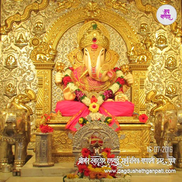 Official website of Shreemant Dagdusheth Halwai Ganpati Trust, Pune.