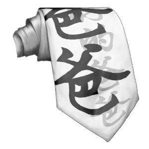 """Word's best dad in Chinese Necktie (<em data-recalc-dims=""""1"""">$31.95</em>)"""