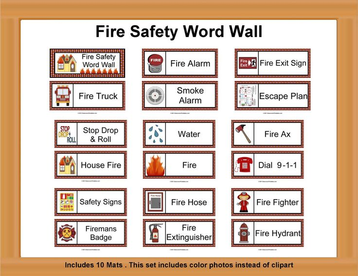 Fire Safety Word Wall | Transportation Lesson Planning | Pinterest