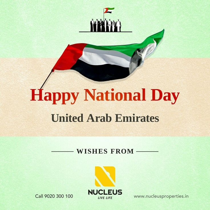 Happy 45th National Day to all the wonderful people of UAE.   #UAENationalDay #UAE #Kerala #Kochi #India  #Architecture #Home #Construction #City #Elegance #Environment #Elegant #Building #Beauty #Beautiful #Exquisite #Interior #Design #Comfort #Luxury #Life #Gorgeous #Style #LifeStyle #RealEstate #Nature #View #Atmosphere #Apartment #Villa
