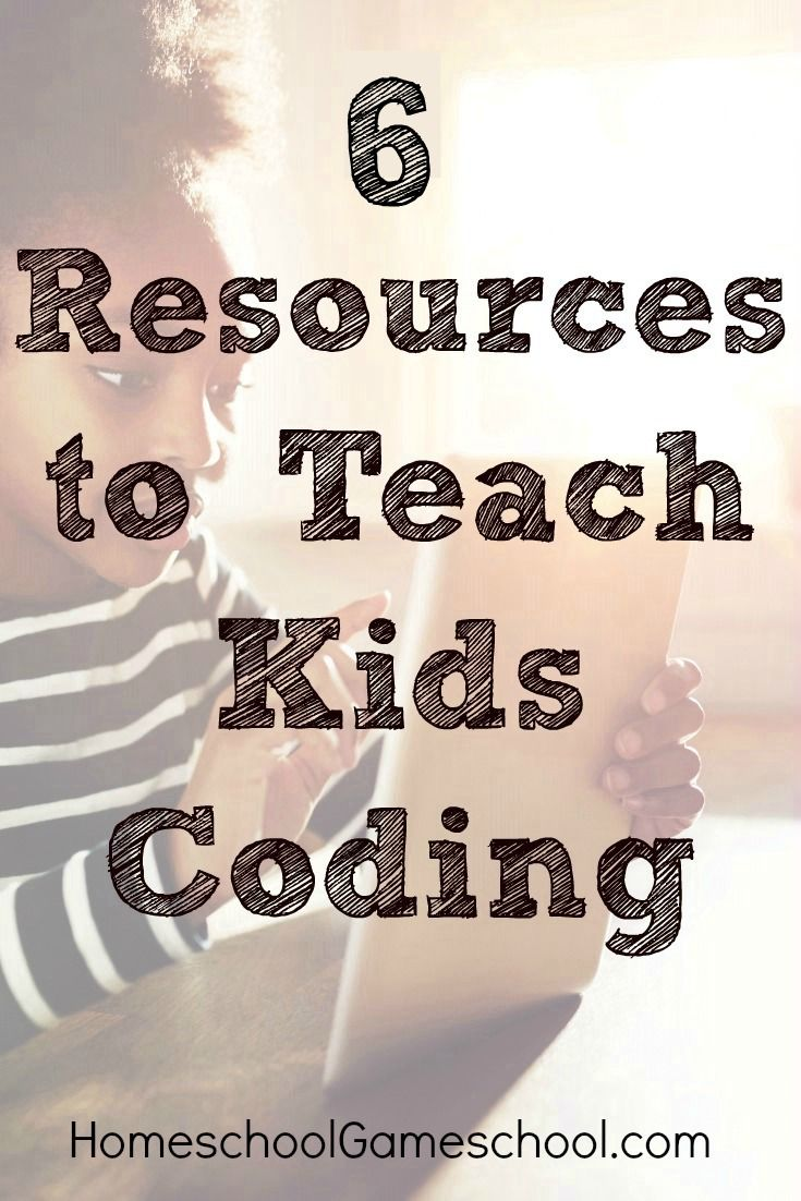6 Coding for Kids Resources (4 are FREE!) #homeschool
