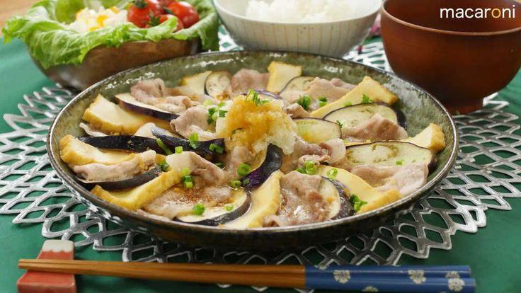 ジュワッと味重ね!豚と厚揚げとなすのミルフィーユ - macaroni