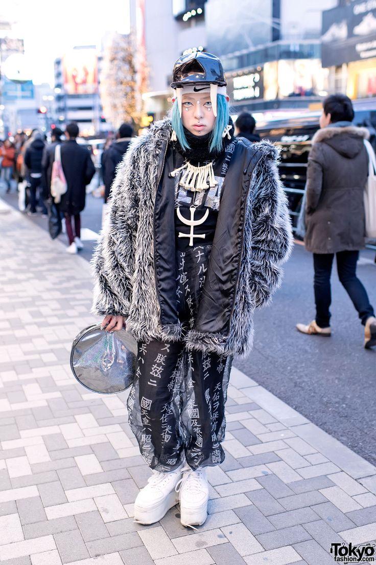 Shoshipoyo (aka Shoushi), 18 years old, Bunka Fashion College business student, Harajuku fashion / street style icon | 11 March 2015 |