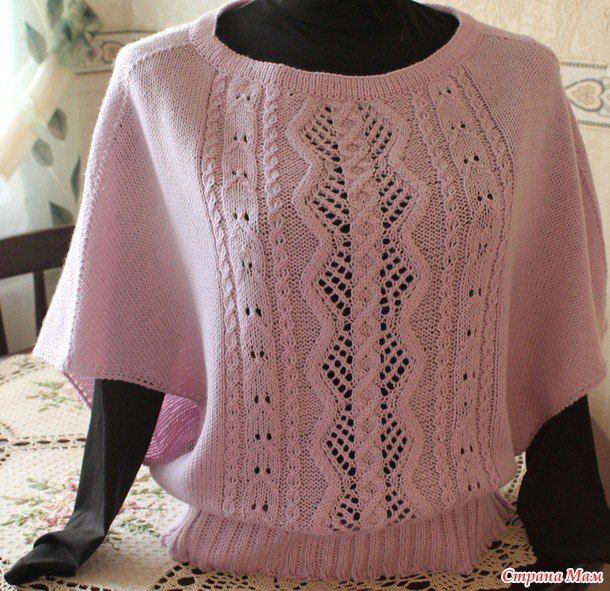 Нарядный свитер