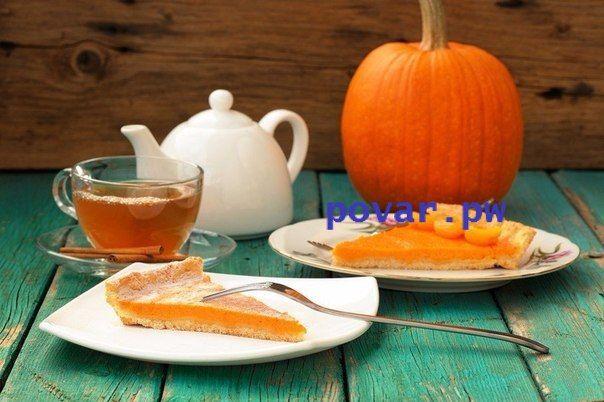 Пирог с тыквенной начинкой Этот красивый ароматный пирог с нежной начинкой и хрустящей корочкой готовится из простых и недорогих ингредиентов. Его приготовление однозначно стоит потраченного времени и усилий.   Ингредиенты:  Мука - 200 г Масло сливочное - 100 г Сахар - 50 г + 100 г Яйца куриные - 1 шт. + 1 шт. Соль Тыква - 500 г Молоко коровье - 250 мл Корица - 1 палочка  Приготовление:  1. Подготовить ингредиенты.  2. Приготовить тесто. Муку просеять, добавить сахар, соль и холодное масло…